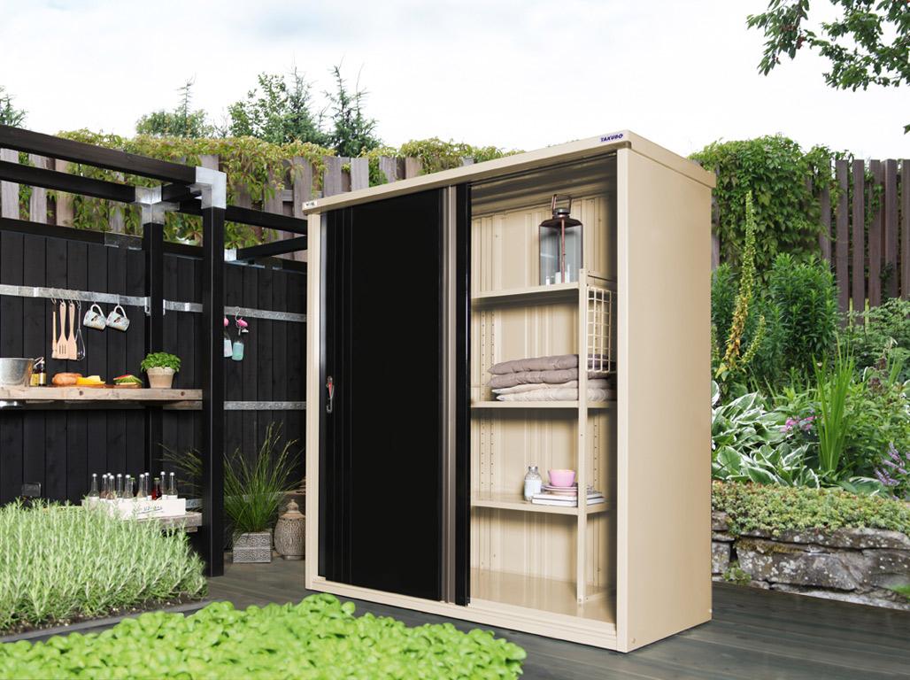 gartenschrank metall preisvergleiche erfahrungsberichte und kauf bei nextag. Black Bedroom Furniture Sets. Home Design Ideas