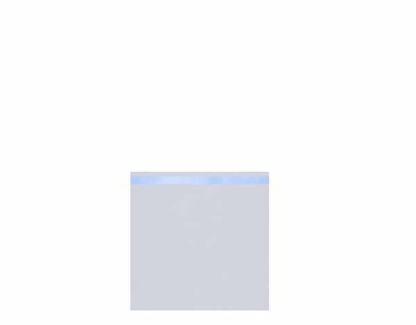 Sichtschutzzaun SYSTEM GLAS BETA Rechteck